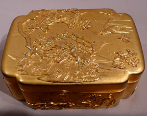 Antique  Chinese late 19th century gilt bronze box.